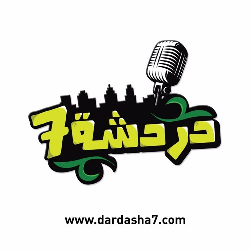 Dardasha7's avatar