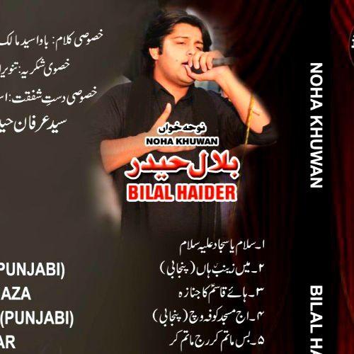 YA FATIMA ZAHRA SMA (ISTGASA) by Bilal Haider Nohay