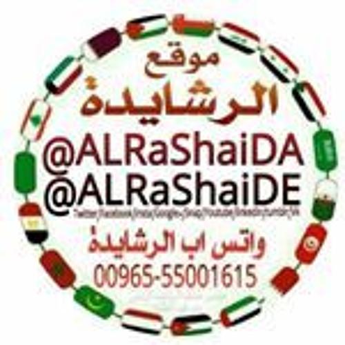 ALRaShaiDa's avatar