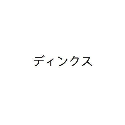 Joji - Medicine