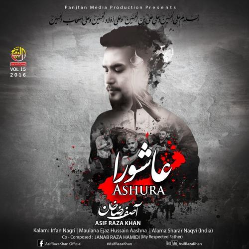 Asif Raza Khan Official's avatar
