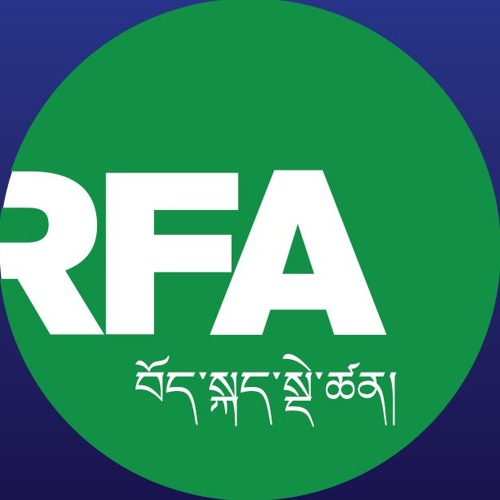 RFA Tibetan's avatar