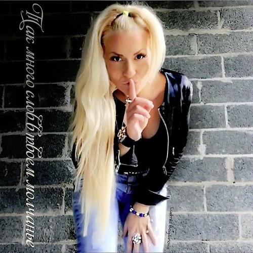 Ludmilla G's avatar