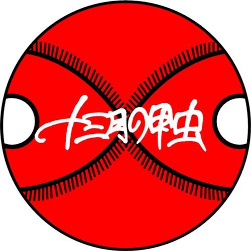 jusangatsu's avatar