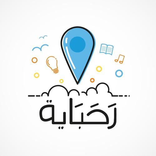 R7abaya's avatar