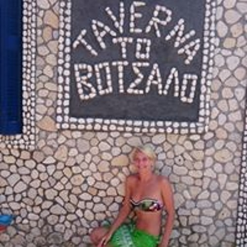 Anna Batitsch's avatar
