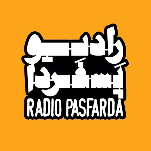 Radio Pasfarda's avatar