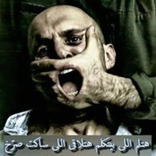 Reda Riad's avatar