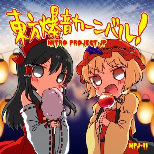 nitro project.jp's avatar