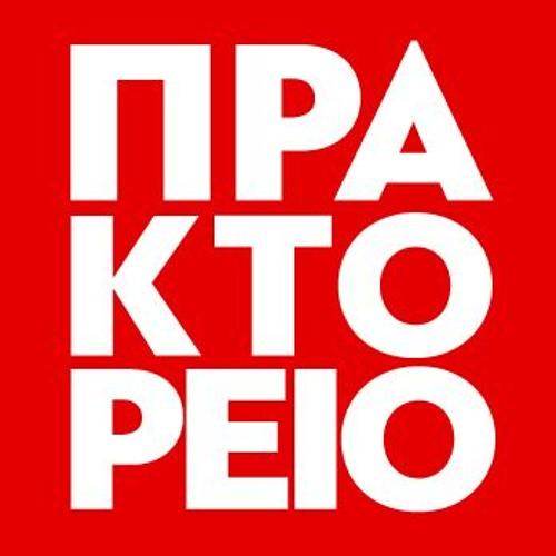 Αθηναϊκό Μακεδονικό Πρακτορείο Ειδήσεων's avatar