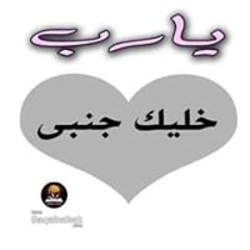 Tasneem Geneedy's avatar