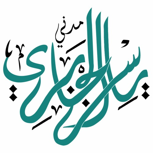 Yasir AlJabri Madani's avatar