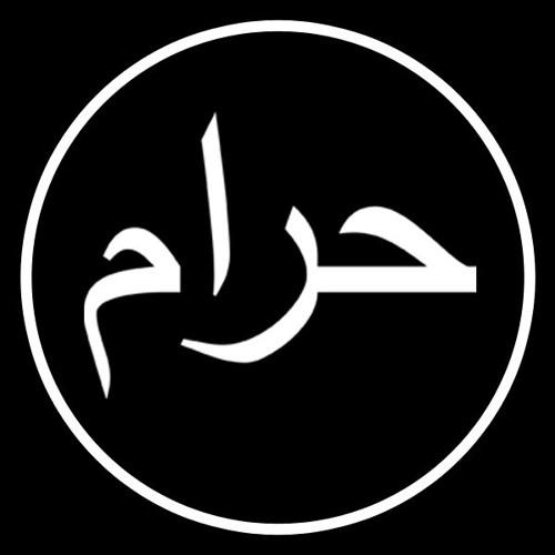 Ḥ∆RĀM's avatar