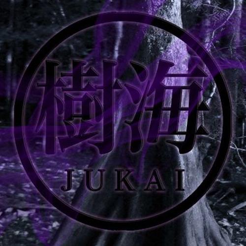 樹海 Jukai - Suicide Forest's avatar
