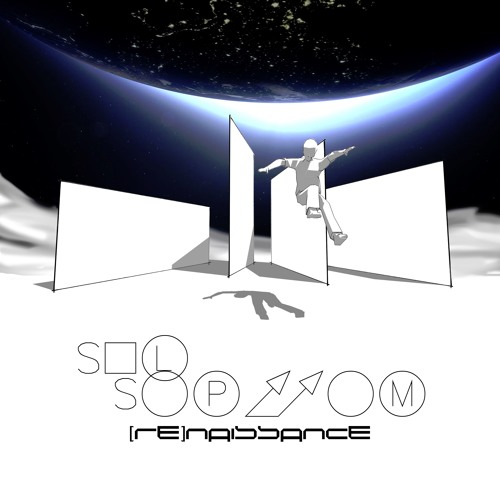 Sol Septem's avatar