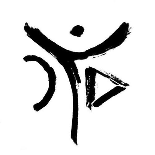 Unus Zerum's avatar