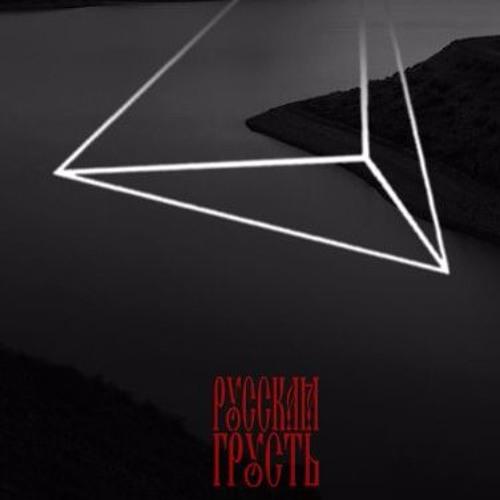pyramid†blast's avatar
