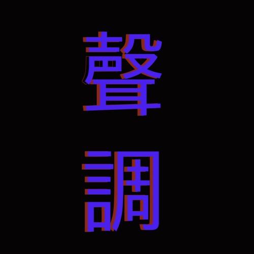 Agatone Music's avatar
