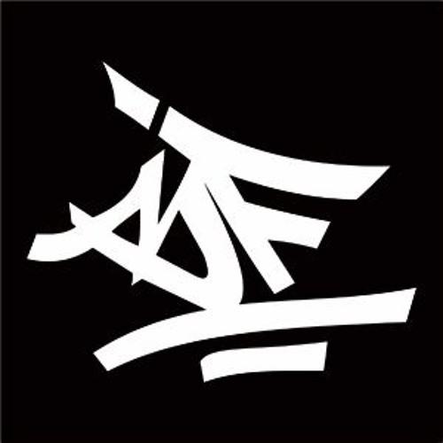 Bocada Forte Oficial's avatar