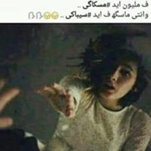Sabah Naser's avatar
