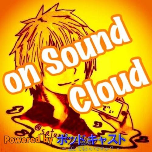 さたでぃ a.k.a Shun-Say's avatar