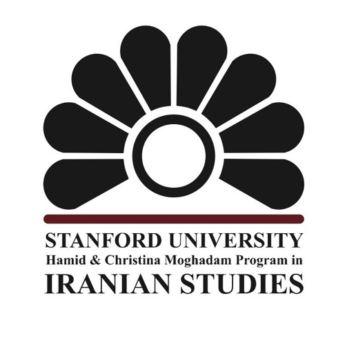 Stanford Iranian Studies Program's avatar