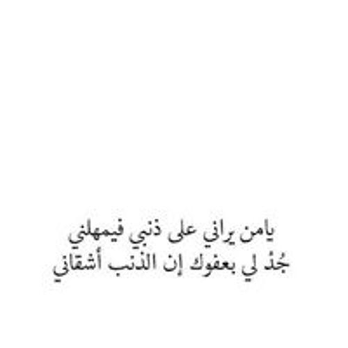 Heba Abdelgani's avatar
