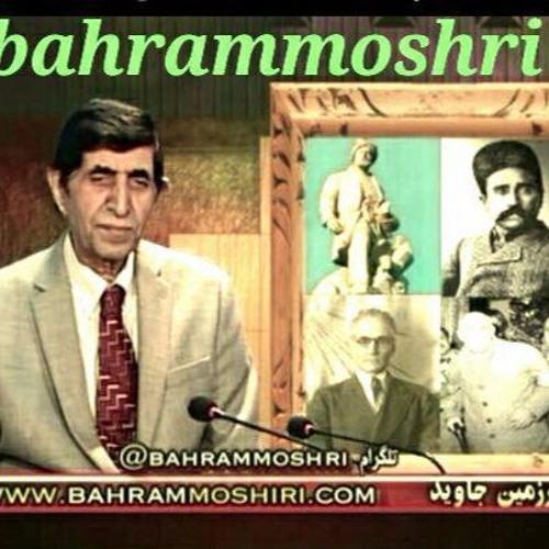 Bahram Moshiri's avatar