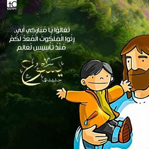 Ebraheem Flaha's avatar
