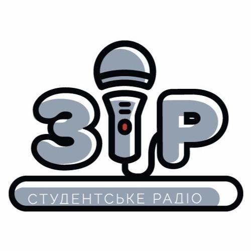 Radio ЗІР's avatar