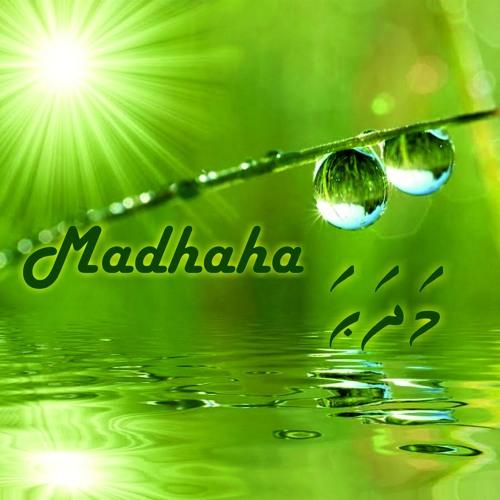 Download Rahumathuge Ranthari Udharehun By Abdulla Hassan.MP3