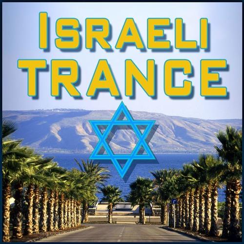 Israeli Trance's avatar