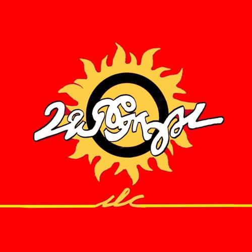 ILC Tamil Radio's avatar