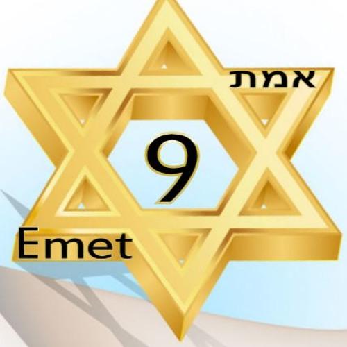 הרב זמיר כהן ״עיצוב האישיות ושמירת הבריאות על פי הרמב״ם״ חלק 2