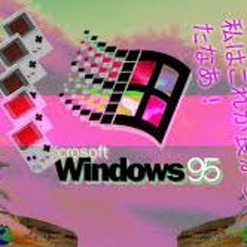 형편 미적 Windows95's avatar