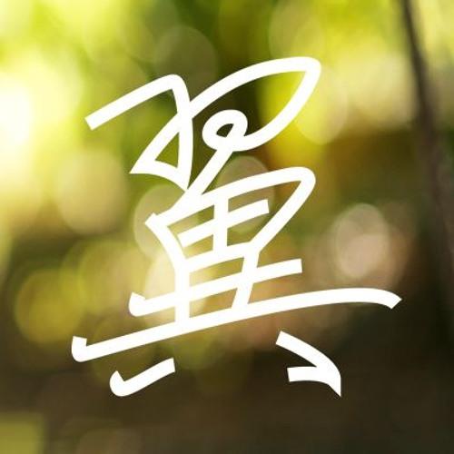 Der Flügel's avatar