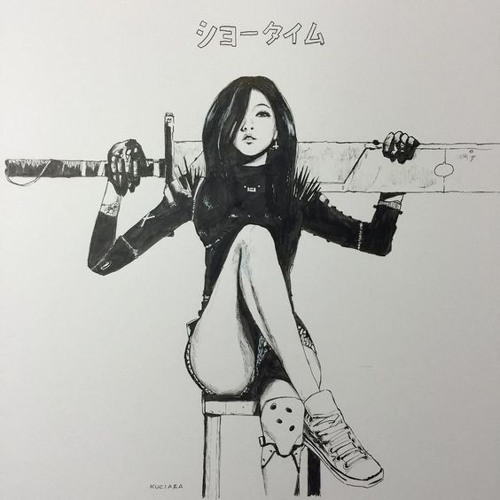 Karen Phillips's avatar