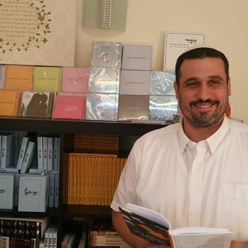 Moshe Sharon's avatar