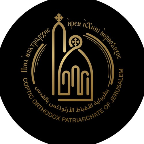 Coptic Orthodox Jerusalem's avatar