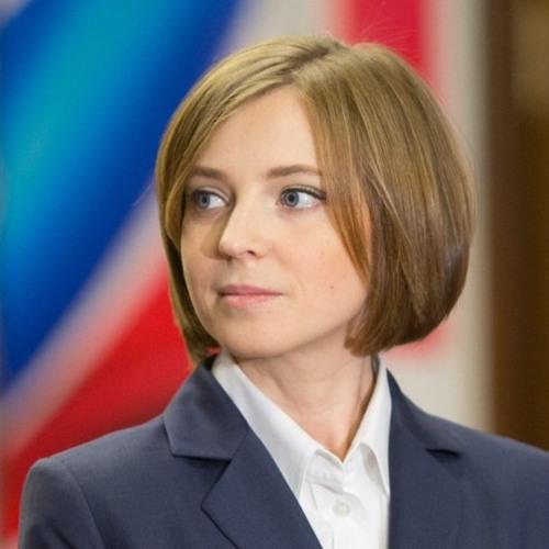 Наталья Поклонская's avatar