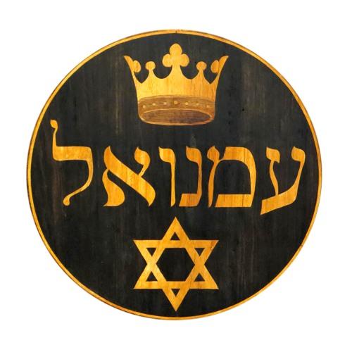 Christ Church Jerusalem's avatar