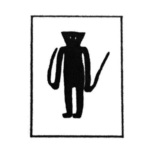Cornelius's avatar