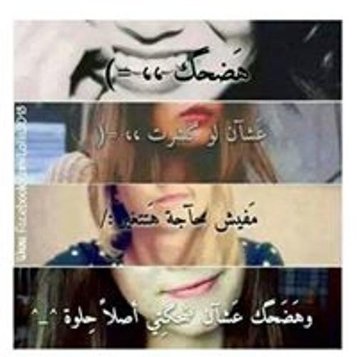 Amira Mahmoud Saleh's avatar