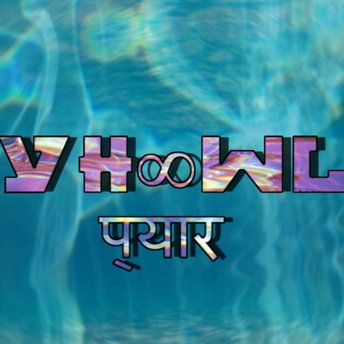 (∞)YHWL(∞)'s avatar