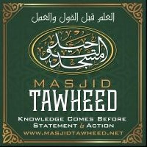 Masjid Tawheed Stone Mountain Ga's avatar