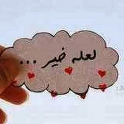 0100431141's avatar