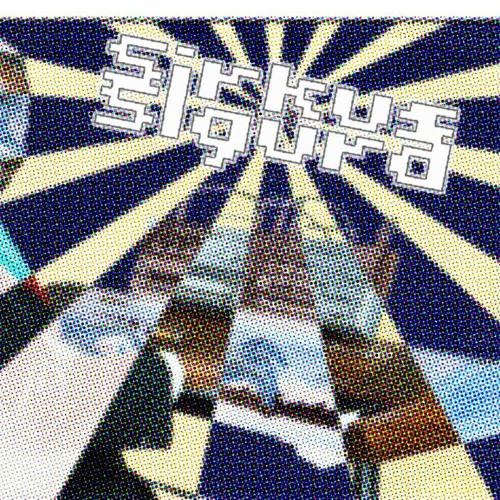 SIRKUS SIGURD's avatar