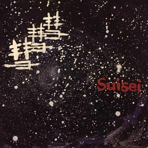 彗星☆(Suisei)'s avatar