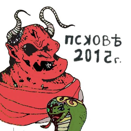 BARBITURATES's avatar