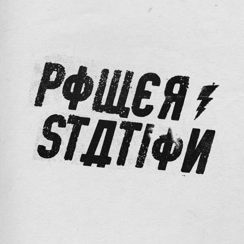 Power Station's avatar